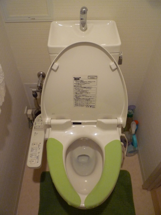 Modern Design Of Toto Toilets With Green Seat Plus Sink For Modern Toilet Furniture Ideas