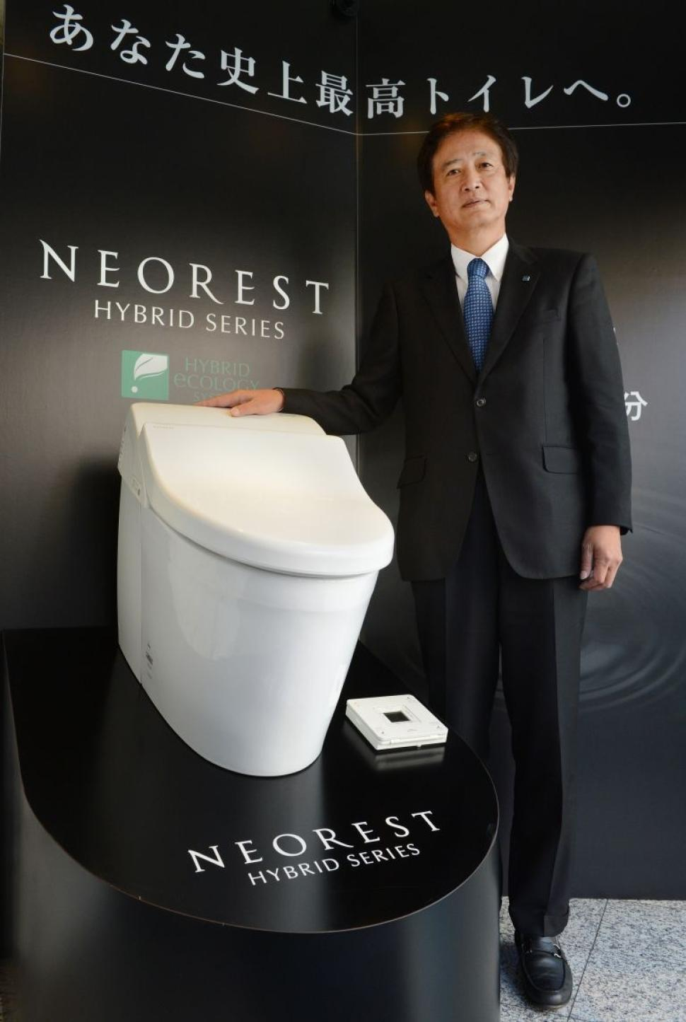 neorest hybrid series of toto toilets for inspiring toilet furniture ideas